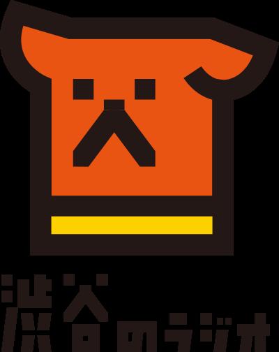 『渋谷のラジオ』に結わえる代表荻野が出演!