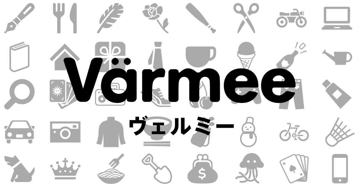 Webメディア「Varmee」にて寝かせ玄米のご紹介