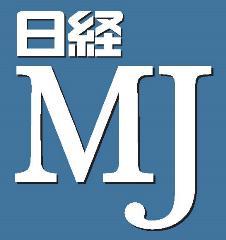日経MJ 2018年6月1日(金)